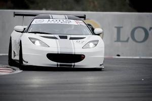 Клуб Lotus GT
